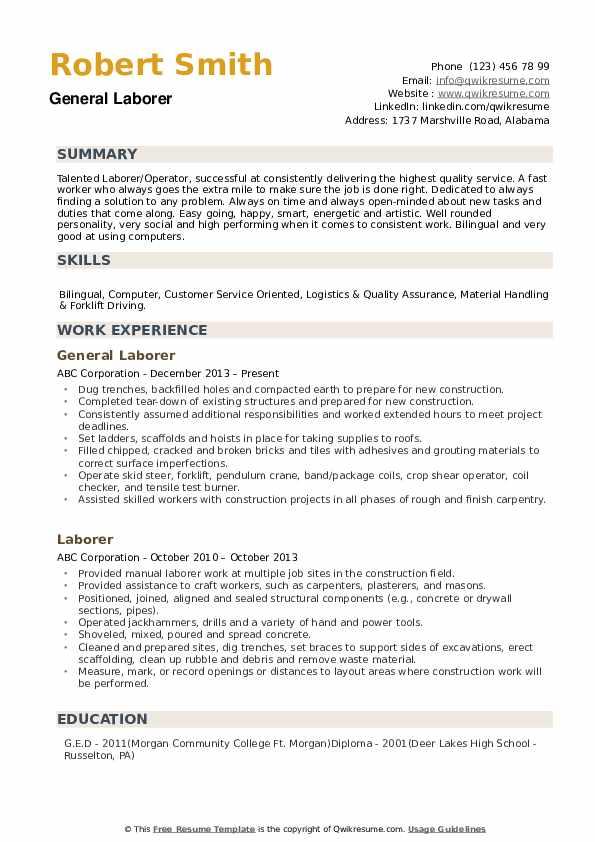 resume work experience laborer
