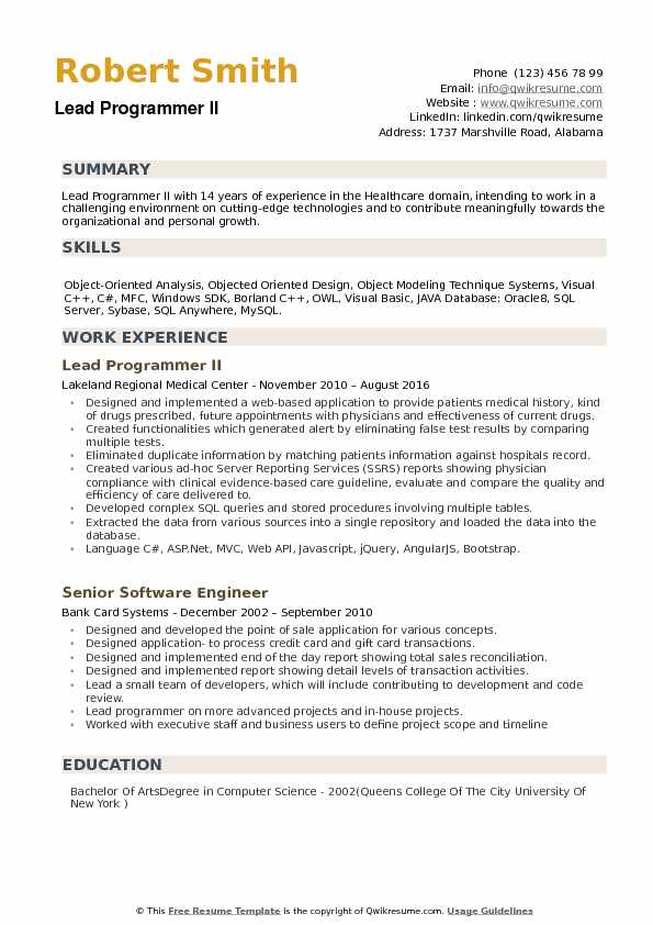 resume computer science example