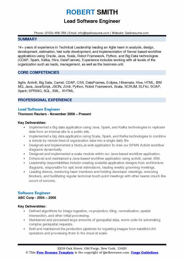 resume template of software engineer
