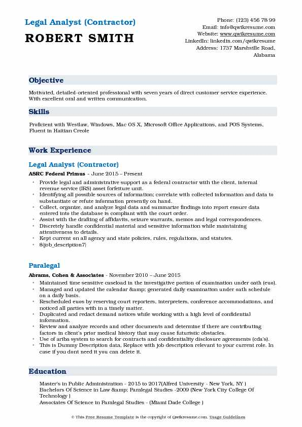 Legal Analyst Resume Samples QwikResume