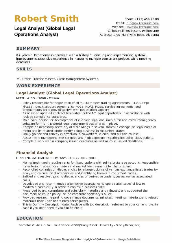resume samples legal