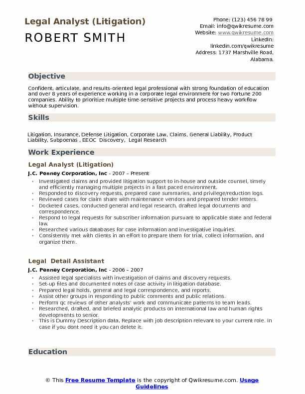 Legal Analyst Resume Samples QwikResume