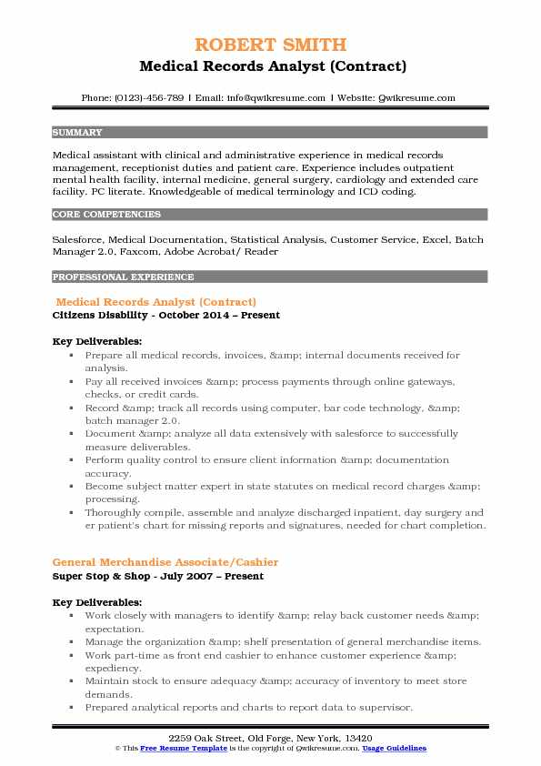 Medical Records Analyst Resume Samples QwikResume - Records Management Resume