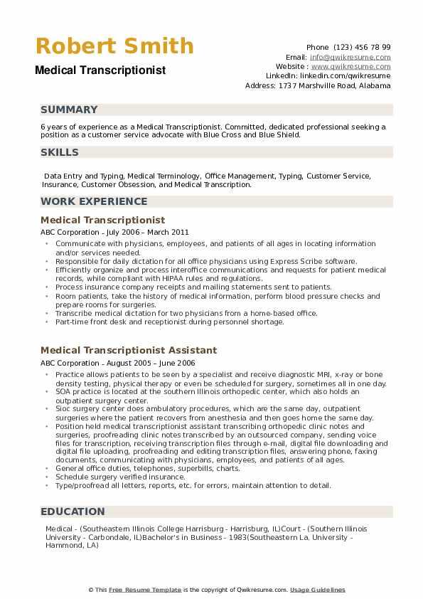 resume examples legal transcriptionist