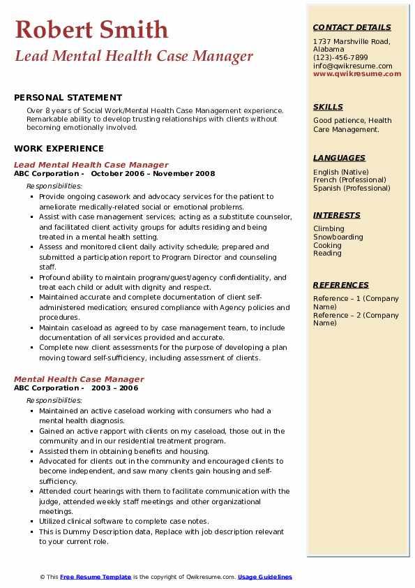 masters resume samples