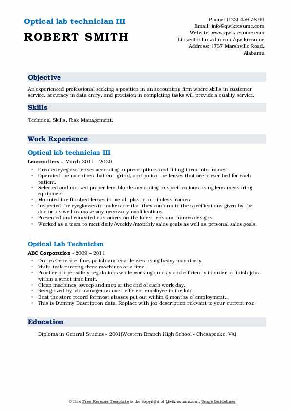 technical skills used in resume