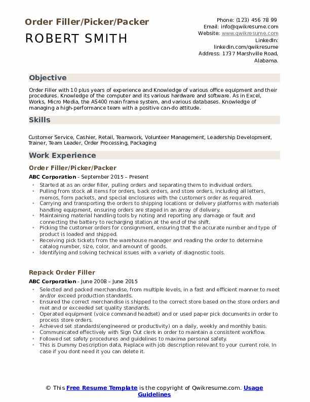 order packer resume