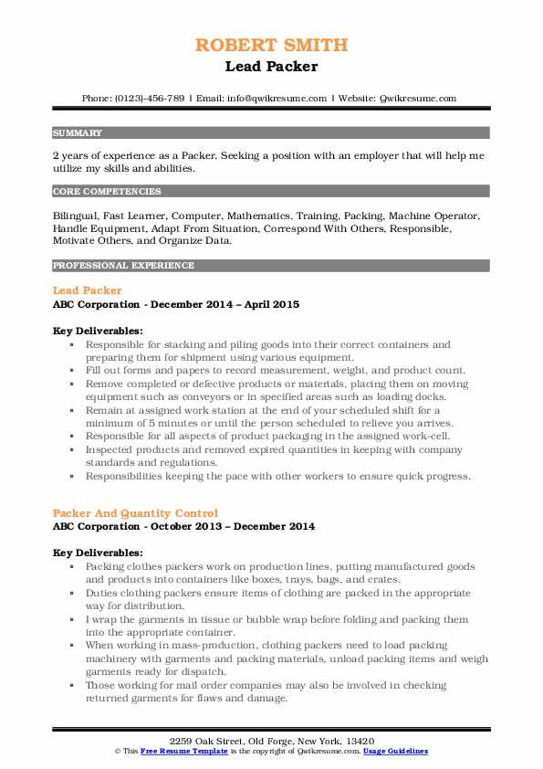 packer resume template