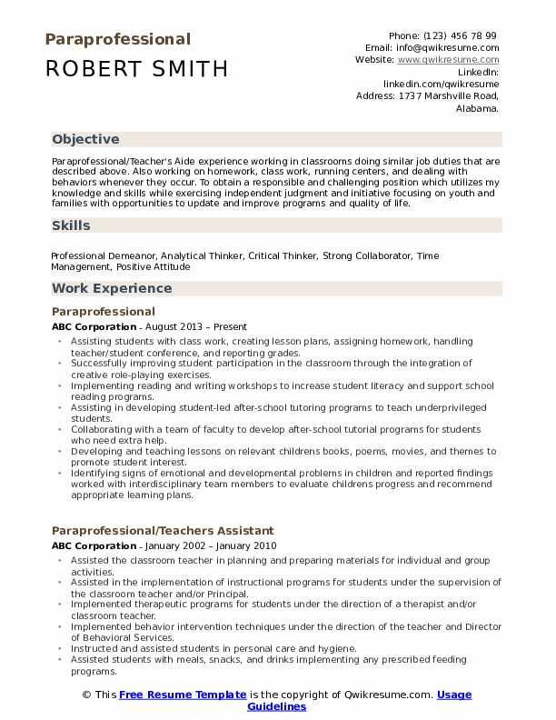 resume objective statements for paraprofessional