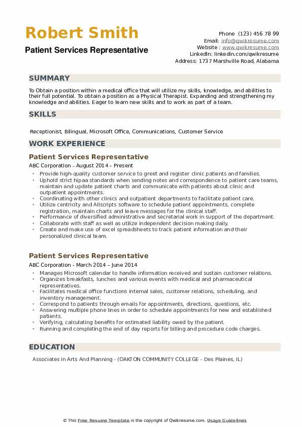 patient service representative resume sample