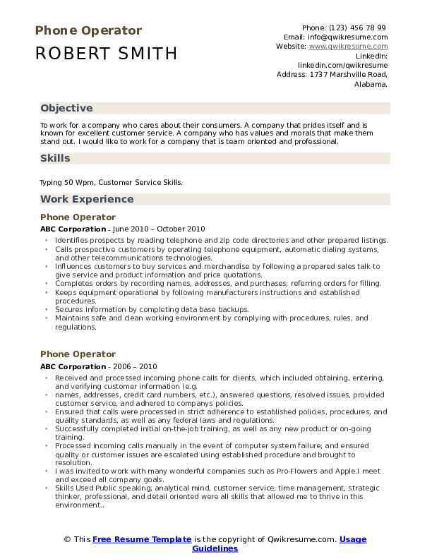 citiphone call operator resume sample