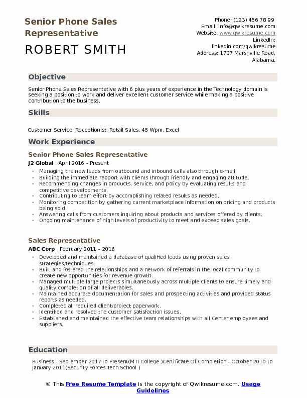 cell phone sales rep resume sample