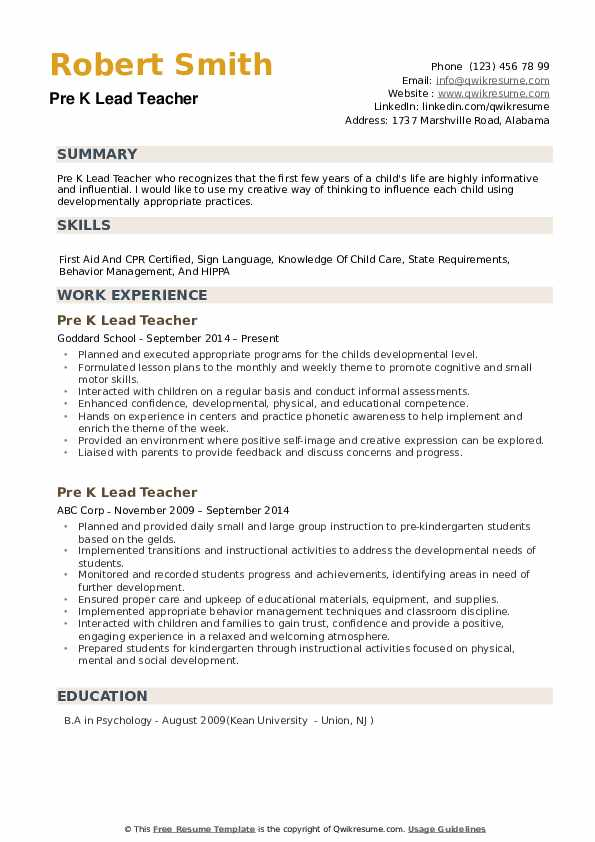 pre k teacher resume samples