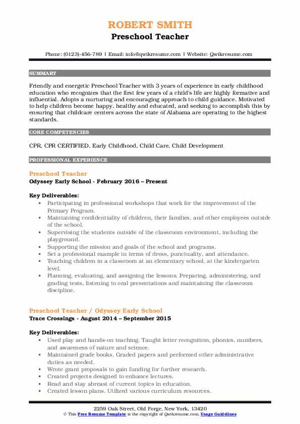 resume skills in early childhood