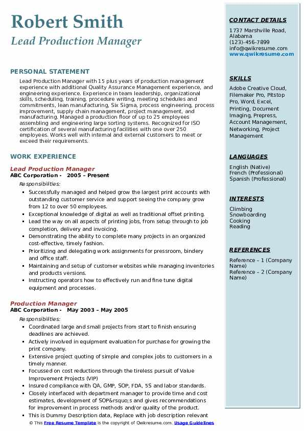 resume samples production manager