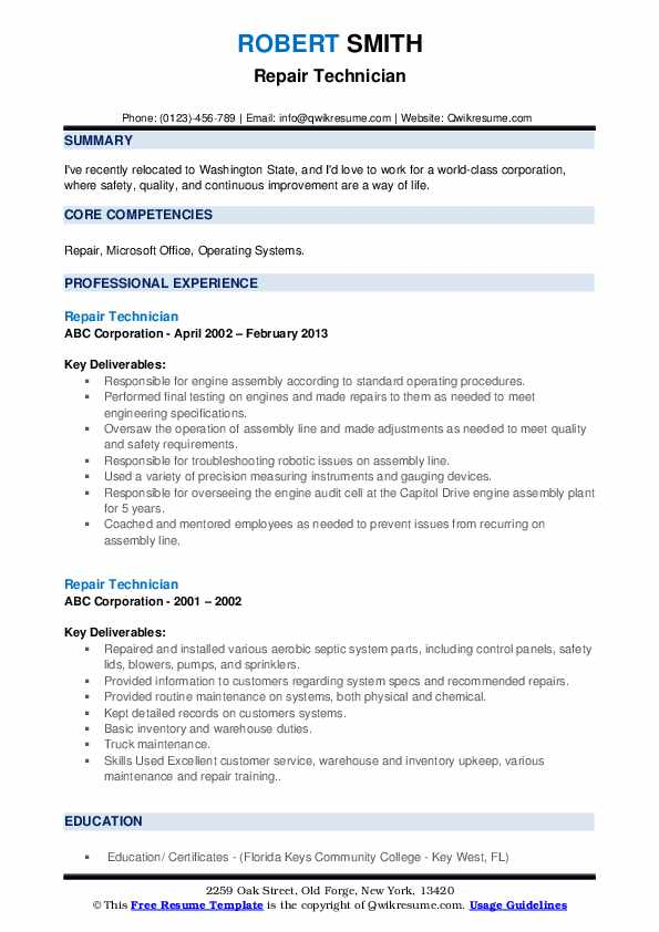 linux technician resume example