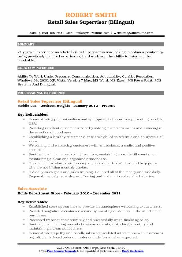 Retail Sales Supervisor Resume Samples QwikResume