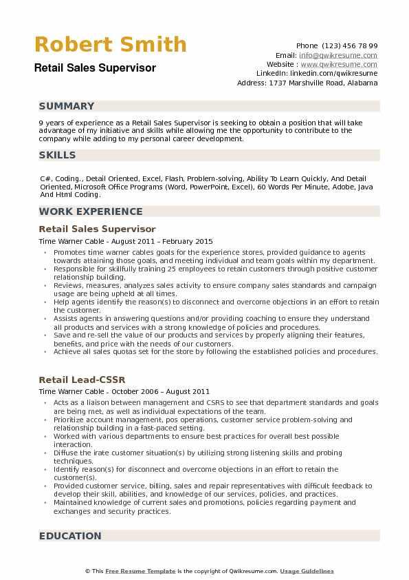 resume sample for supervisor post