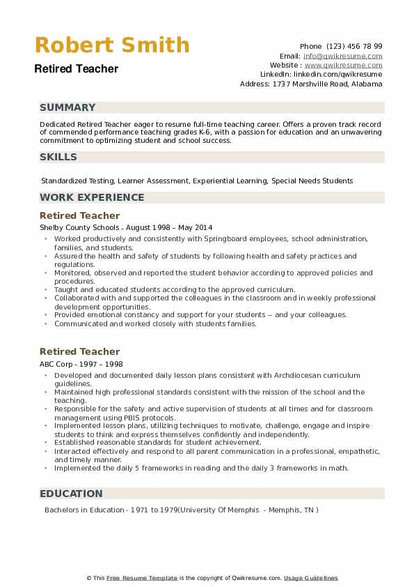 example resume of retired person