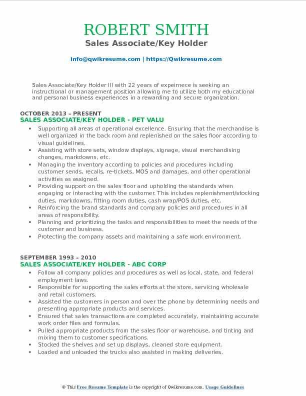 Sales Associate Key Holder Resume
