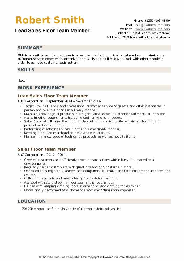 resume samples target team member