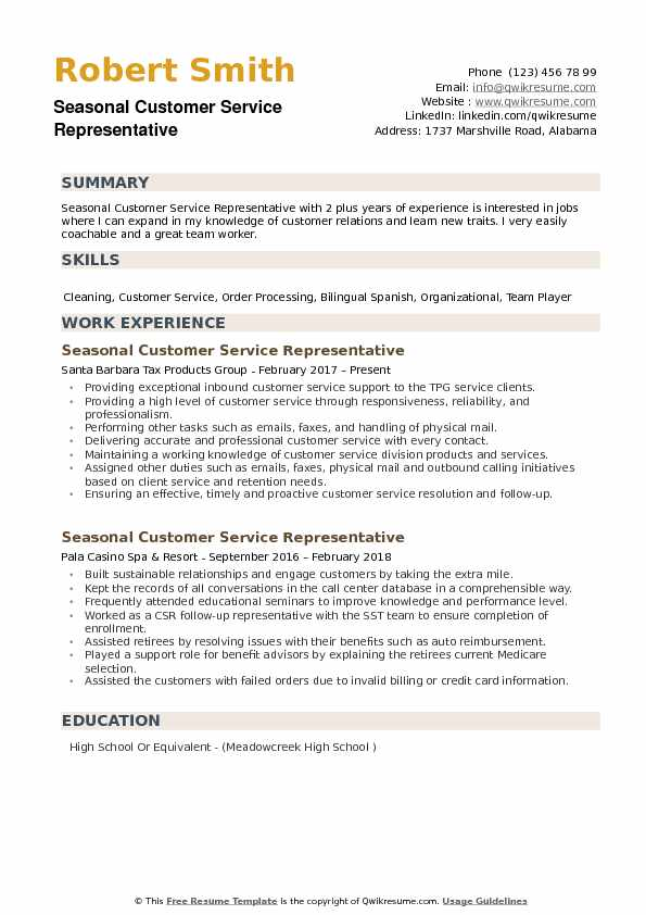 Seasonal Customer Service Representative Resume Samples QwikResume