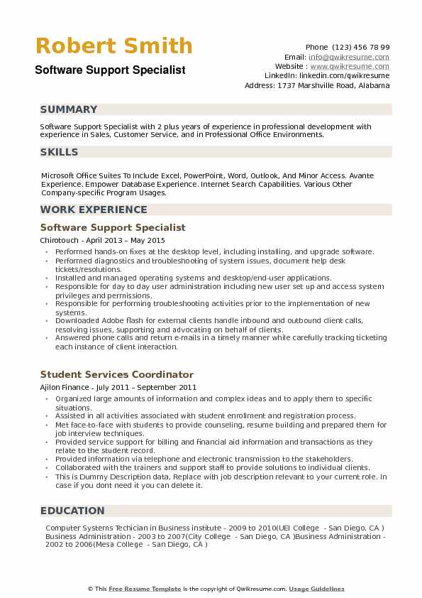 Software Support Specialist Resume Samples QwikResume