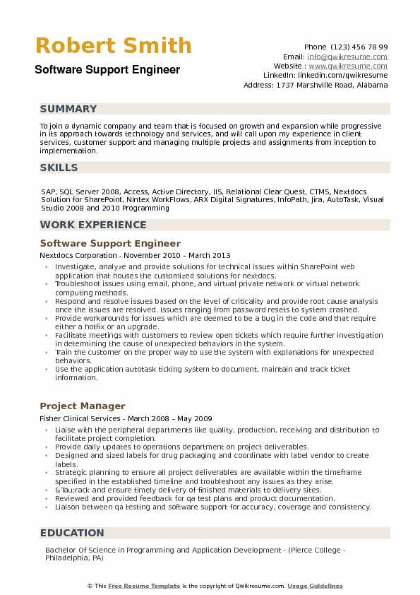 Software Support Engineer Resume Samples QwikResume - software resume samples