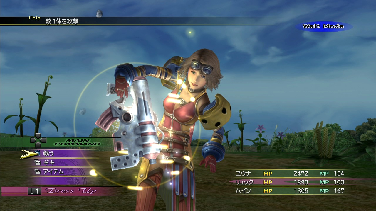 X X 2 Here S A Ton Of New Final Fantasy X X 2 Hd Screenshots Rpg Site