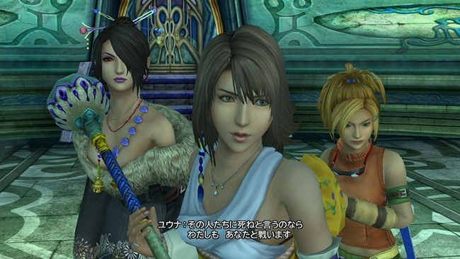 Stores That Have 3d Wallpaper Final Fantasy 10 Amp 10 2 Hd Remaster Screens Show