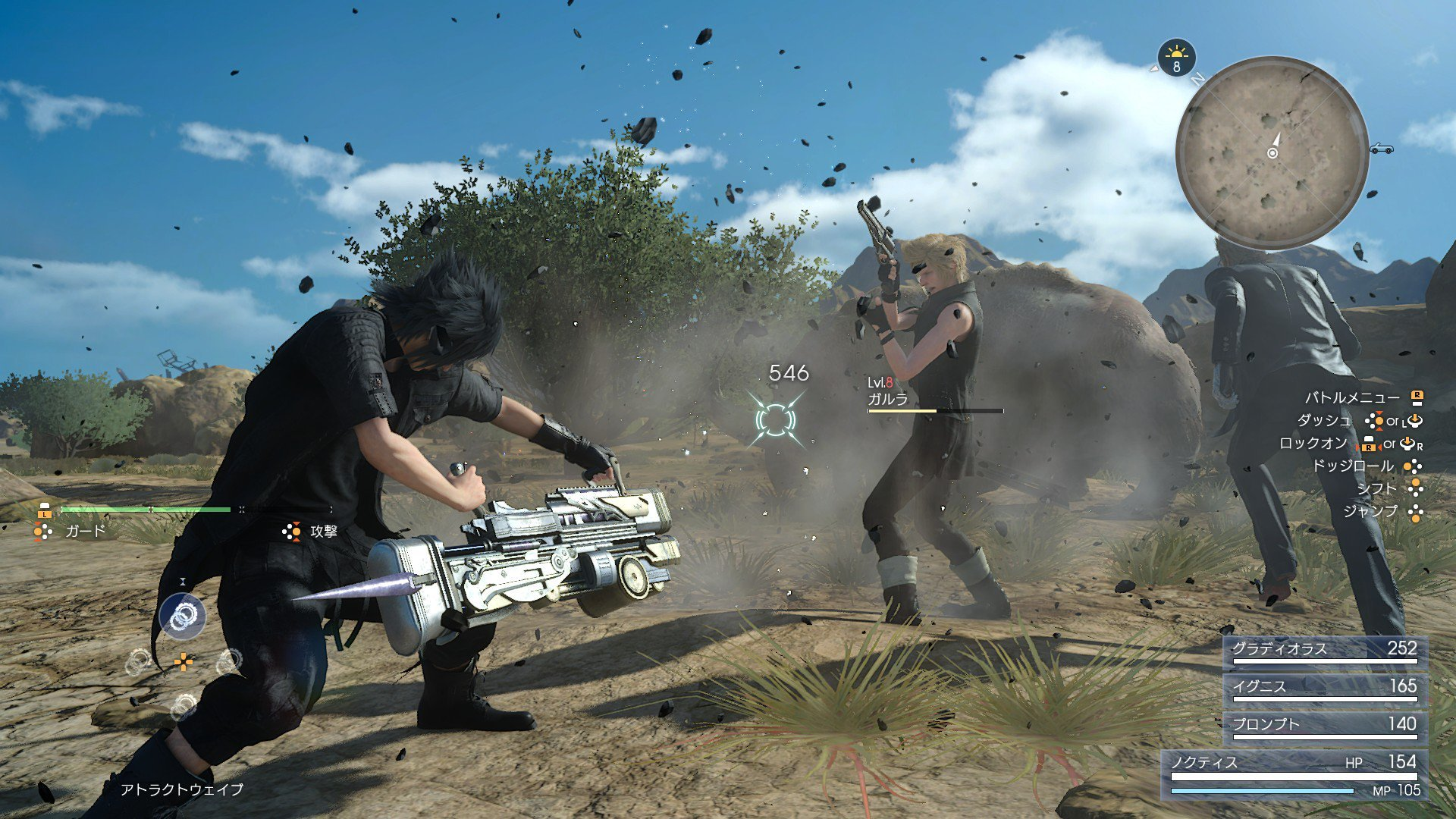 Ff7 Wallpaper Hd Here S The Tgs Final Fantasy 15 Trailer Including