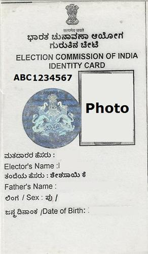 Voter ID /Election Card - How to apply, Eligibility, Documents
