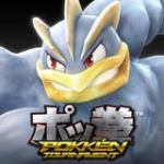 Here S How To Get Pok Mon Go For IOS In Canada
