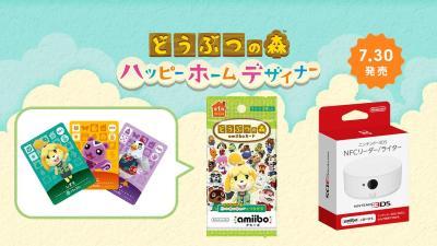 Animal Crossing: Happy Home Designer NFC Bundle Unboxing - IGN