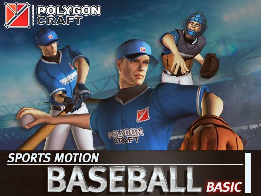 BASEBALL Motion Basic - Asset Store