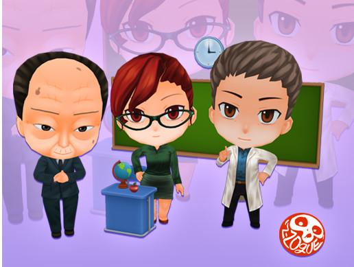 Anime Chibi - School Pack 2 - Teachers - Asset Store