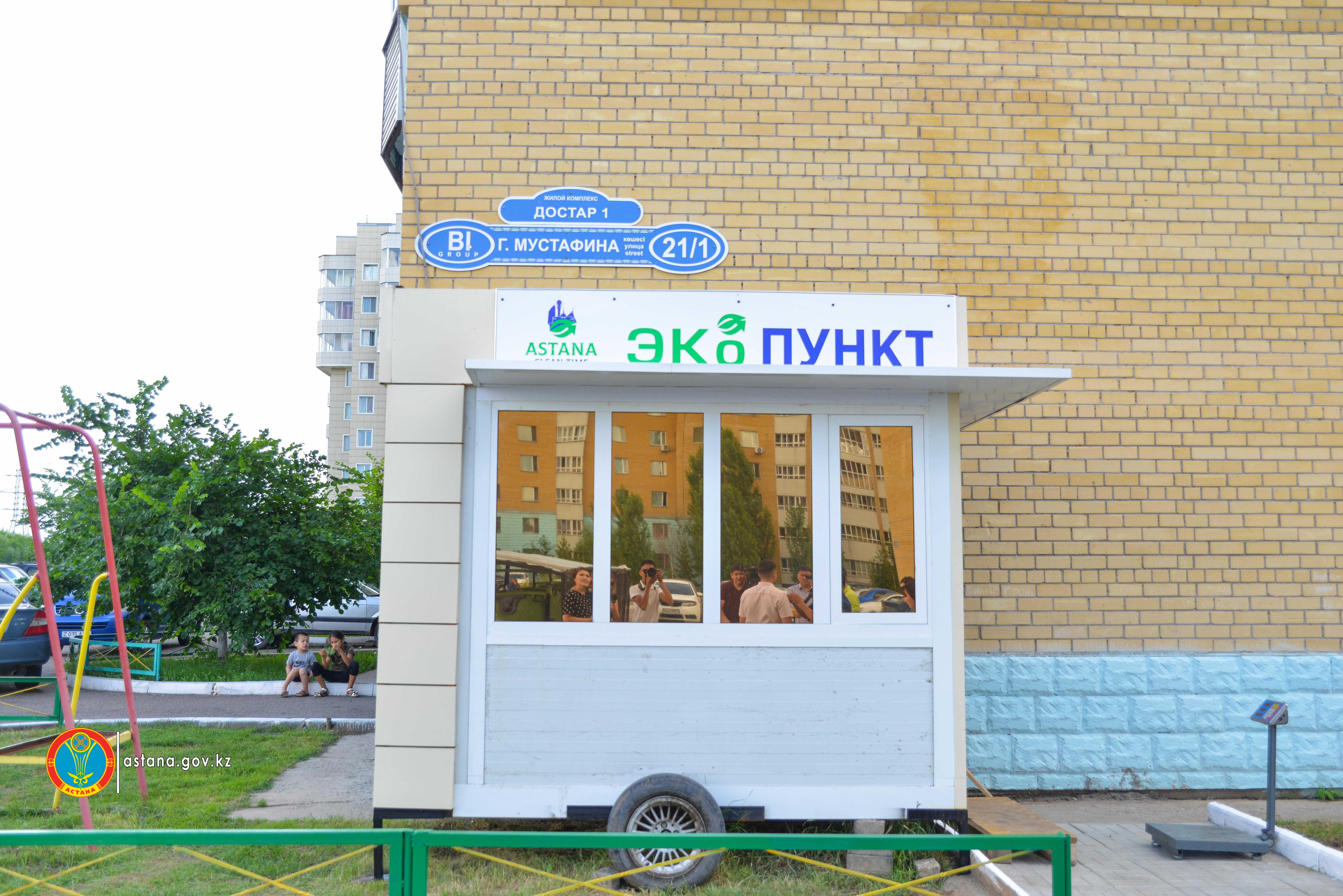 Bank Home Credit Kz Astana S Cash For Trash Programme Pays Residents For