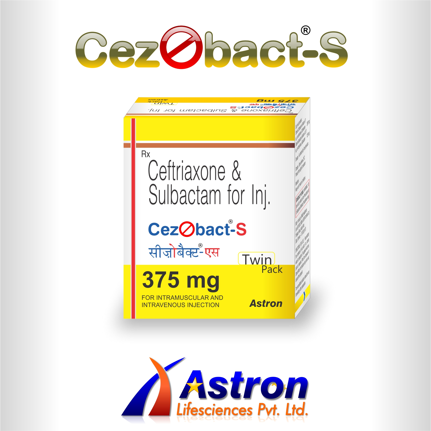Duchenne Muscular Dystrophy Quotes Cezobact S 375mg Astron Lifesciences