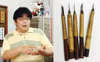 日本一の完全手彫り印鑑職人が、この道50年こだわりつづけてきたこと。