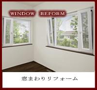 window_i