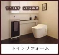 toilet_i