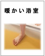 bath_baner1