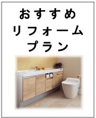 toilet_baner03