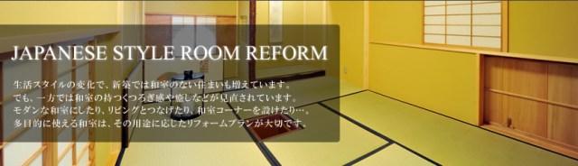 japan_header (1)