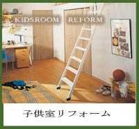 kidsroom_i