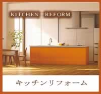 kitchen_i