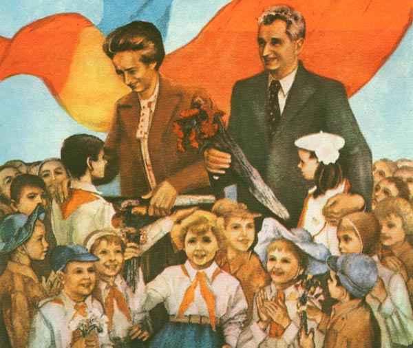 Όλα τα τέκνα μου, ΙΙ. Η Elena και ο Nicolae Ceausescu παριστάνουν τους γονείς του έθνους.