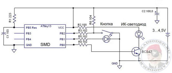 door security alarm circuit diagram