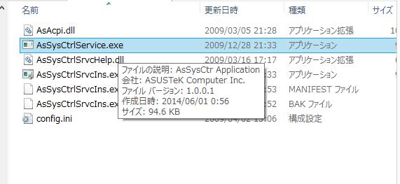 epu-6_10