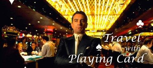 【帶著撲克牌去旅行】vol.12 驚險萬分 ─ 賭場的關注!